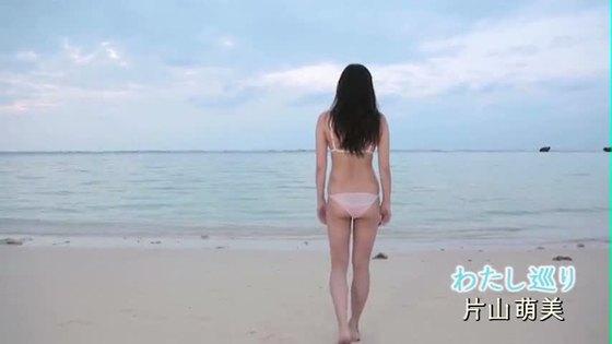 片山萌美 ヤングジャンプの写真集先行Gカップ手ブラグラビア 画像47枚 8