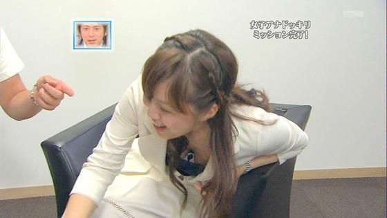 放送事故寸前な女性芸能人達の胸チラお宝キャプ 画像60枚 25