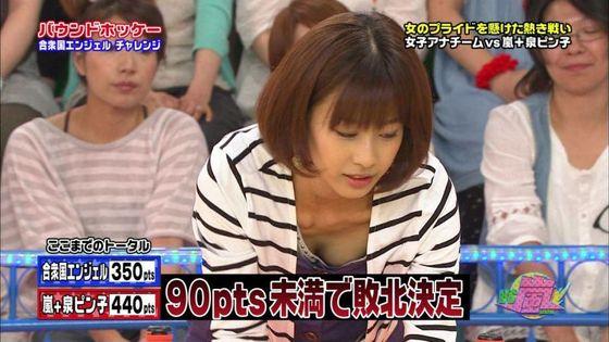 放送事故寸前な女性芸能人達の胸チラお宝キャプ 画像60枚 5