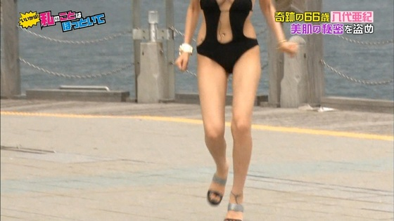 加藤紗里 変態水着で魅せたGカップ爆乳の谷間&ハミ乳キャプ 画像39枚 14