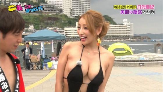 加藤紗里 変態水着で魅せたGカップ爆乳の谷間&ハミ乳キャプ 画像39枚 3
