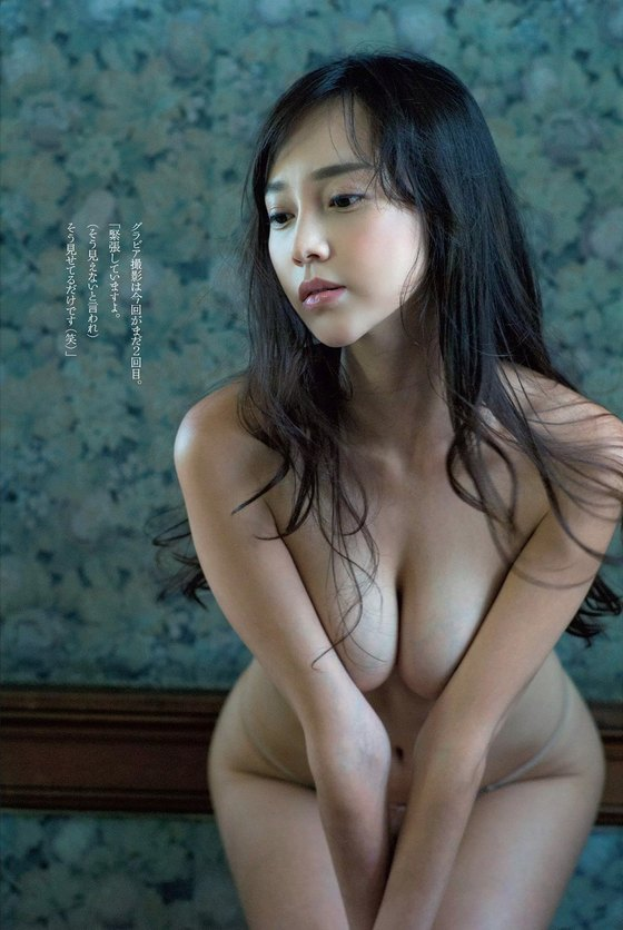 伊藤ゆみ フライデー袋とじの手ブラセミヌードグラビア 画像26枚 17