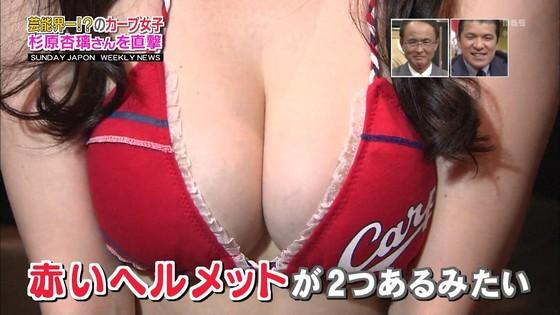 杉原杏璃 カープ優勝記念ビキニのGカップ爆乳谷間キャプ 画像30枚 10