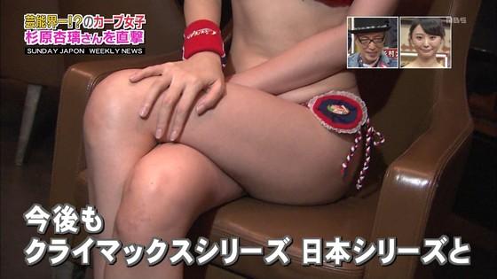 杉原杏璃 カープ優勝記念ビキニのGカップ爆乳谷間キャプ 画像30枚 12