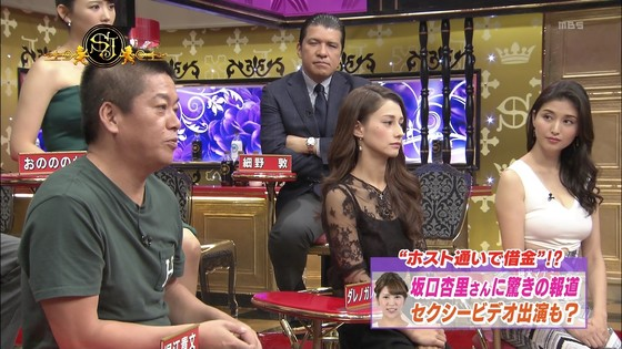 杉原杏璃 カープ優勝記念ビキニのGカップ爆乳谷間キャプ 画像30枚 18