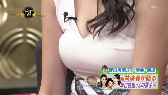 杉原杏璃 カープ優勝記念ビキニのGカップ爆乳谷間キャプ 画像30枚 20