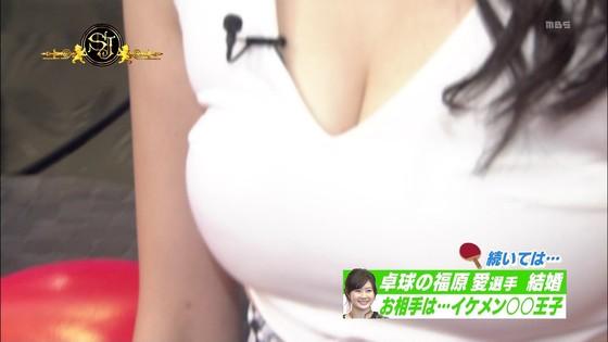 杉原杏璃 カープ優勝記念ビキニのGカップ爆乳谷間キャプ 画像30枚 24