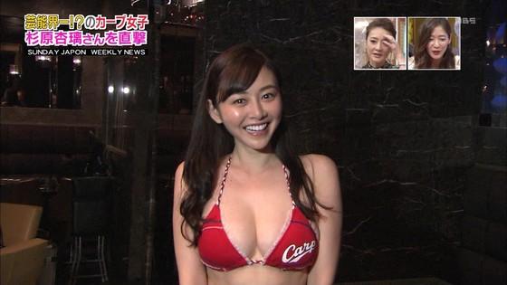 杉原杏璃 カープ優勝記念ビキニのGカップ爆乳谷間キャプ 画像30枚 8