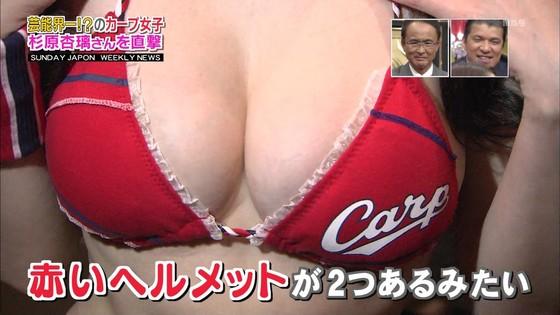 杉原杏璃 カープ優勝記念ビキニのGカップ爆乳谷間キャプ 画像30枚 9