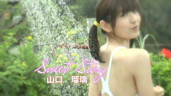 山口瑠璃 Sweet StoryのBカップ水着姿キャプ 画像30枚 27