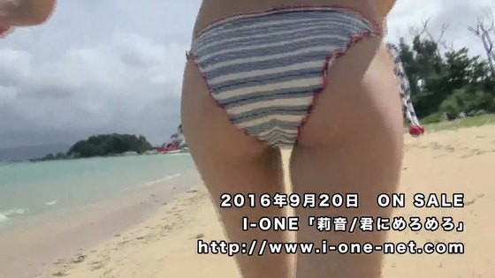 莉音 DVD君にめろめろのBカップ谷間&美尻キャプ 画像44枚 10