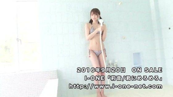 莉音 DVD君にめろめろのBカップ谷間&美尻キャプ 画像44枚 11