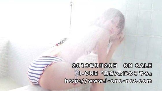 莉音 DVD君にめろめろのBカップ谷間&美尻キャプ 画像44枚 12