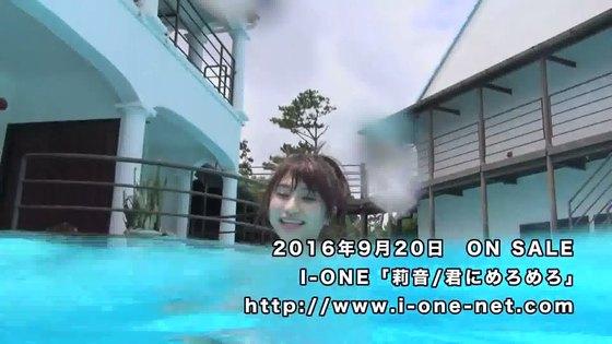莉音 DVD君にめろめろのBカップ谷間&美尻キャプ 画像44枚 22