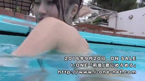 莉音 DVD君にめろめろのBカップ谷間&美尻キャプ 画像44枚 23
