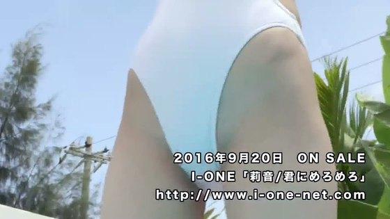 莉音 DVD君にめろめろのBカップ谷間&美尻キャプ 画像44枚 25