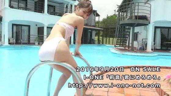 莉音 DVD君にめろめろのBカップ谷間&美尻キャプ 画像44枚 26