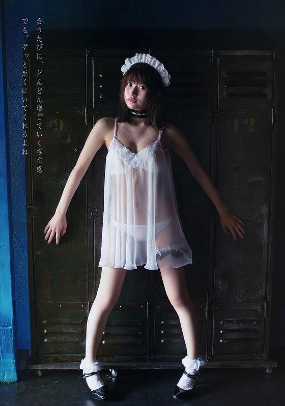莉音 DVD君にめろめろのBカップ谷間&美尻キャプ 画像44枚 43