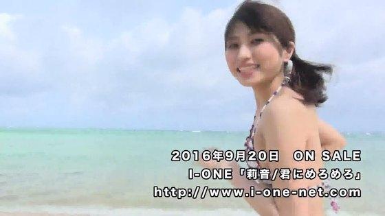 莉音 DVD君にめろめろのBカップ谷間&美尻キャプ 画像44枚 8