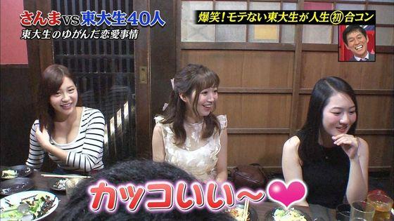 石原佑里子 さんまの番組で東大生に見せたFカップ巨乳キャプ 画像29枚 10