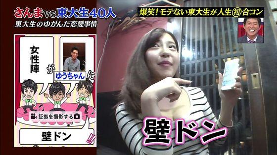 石原佑里子 さんまの番組で東大生に見せたFカップ巨乳キャプ 画像29枚 11