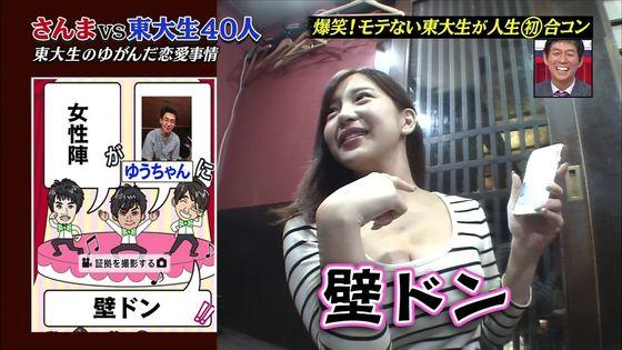 石原佑里子 さんまの番組で東大生に見せたFカップ巨乳キャプ 画像29枚 12