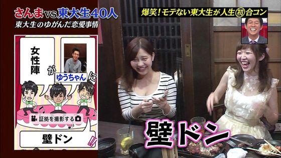 石原佑里子 さんまの番組で東大生に見せたFカップ巨乳キャプ 画像29枚 13