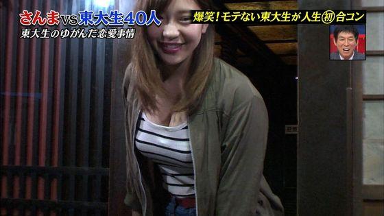 石原佑里子 さんまの番組で東大生に見せたFカップ巨乳キャプ 画像29枚 3