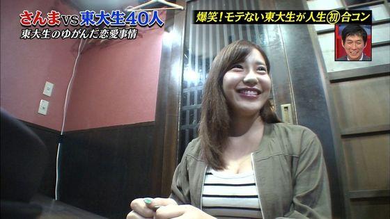石原佑里子 さんまの番組で東大生に見せたFカップ巨乳キャプ 画像29枚 5
