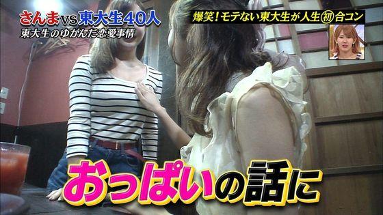石原佑里子 さんまの番組で東大生に見せたFカップ巨乳キャプ 画像29枚 9