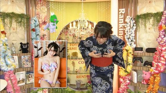 加藤里保菜 ランク王国アモーレSPの浴衣姿萌えキャプ 画像30枚 5