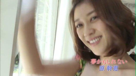 原幹恵 DVD夢かもしれないのGカップハミ乳キャプ 画像39枚 33