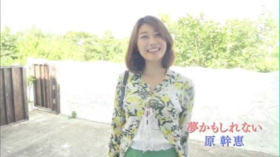 原幹恵 DVD夢かもしれないのGカップハミ乳キャプ 画像39枚 9