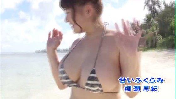 柳瀬早紀 甘いふくらみのIカップ爆乳&巨尻キャプ 画像50枚 15