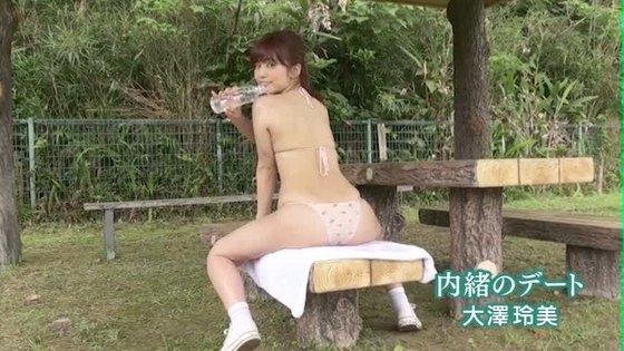 大澤玲美 ヤンマガのFカップ巨乳谷間最新グラビア 画像59枚 27