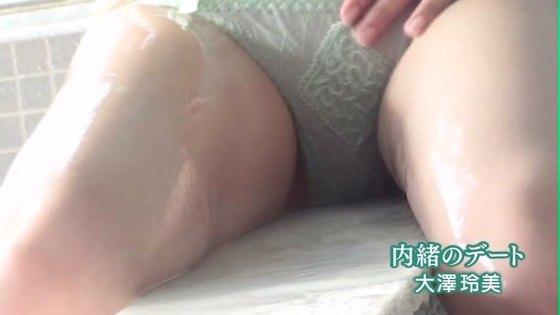 大澤玲美 ヤンマガのFカップ巨乳谷間最新グラビア 画像59枚 33