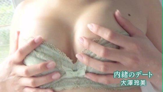 大澤玲美 ヤンマガのFカップ巨乳谷間最新グラビア 画像59枚 34