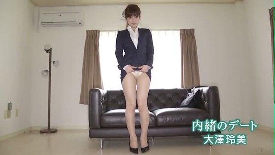大澤玲美 ヤンマガのFカップ巨乳谷間最新グラビア 画像59枚 35