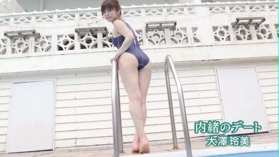 大澤玲美 ヤンマガのFカップ巨乳谷間最新グラビア 画像59枚 43