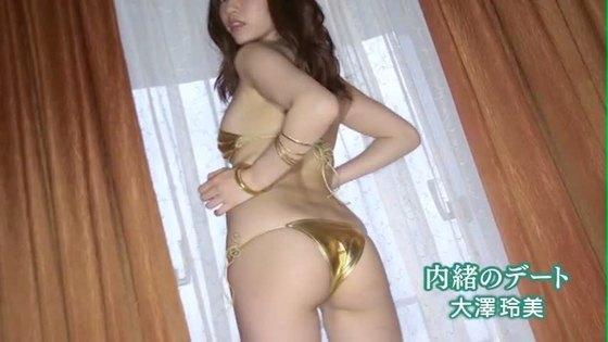 大澤玲美 ヤンマガのFカップ巨乳谷間最新グラビア 画像59枚 52
