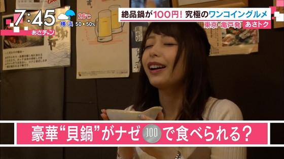 宇垣美里 あさチャン食レポのセクシーなフェラ顔キャプ 画像30枚 10
