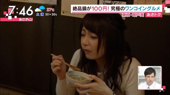 宇垣美里 あさチャン食レポのセクシーなフェラ顔キャプ 画像30枚 12