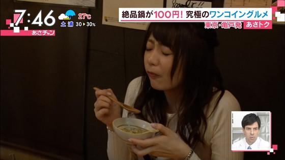 宇垣美里 あさチャン食レポのセクシーなフェラ顔キャプ 画像30枚 13