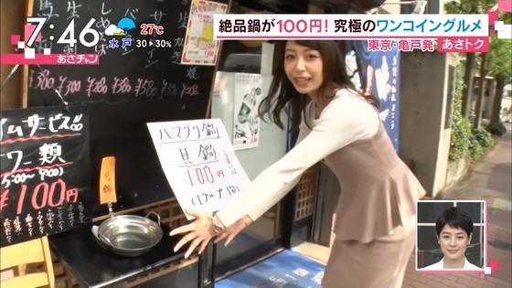 宇垣美里 あさチャン食レポのセクシーなフェラ顔キャプ 画像30枚 15