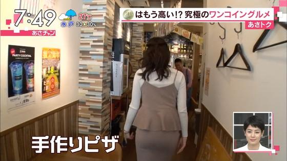 宇垣美里 あさチャン食レポのセクシーなフェラ顔キャプ 画像30枚 16