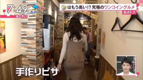 宇垣美里 あさチャン食レポのセクシーなフェラ顔キャプ 画像30枚 17