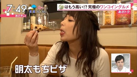 宇垣美里 あさチャン食レポのセクシーなフェラ顔キャプ 画像30枚 1