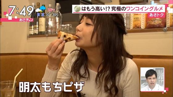 宇垣美里 あさチャン食レポのセクシーなフェラ顔キャプ 画像30枚 23