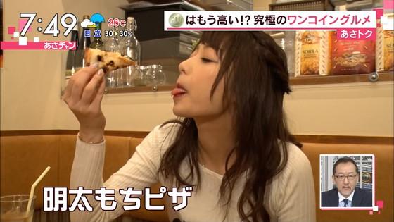 宇垣美里 あさチャン食レポのセクシーなフェラ顔キャプ 画像30枚 25