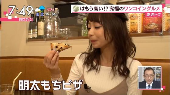 宇垣美里 あさチャン食レポのセクシーなフェラ顔キャプ 画像30枚 26